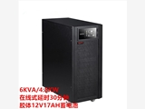 ups電源C6KS山特6kva/4.8kw延時30分鐘膠體12V17AH蓄電池
