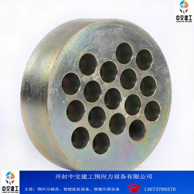 长春OVM15-6锚具价格