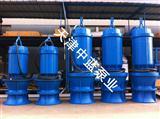 生产SKF轴承轴流泵的厂家