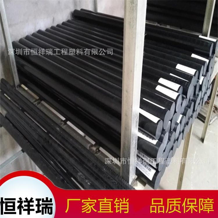 供應各類工程塑料型材 PVDF棒,PEI板,PEI棒價格