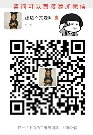 重庆市建设厅防水工作上岗证好多钱好久报名