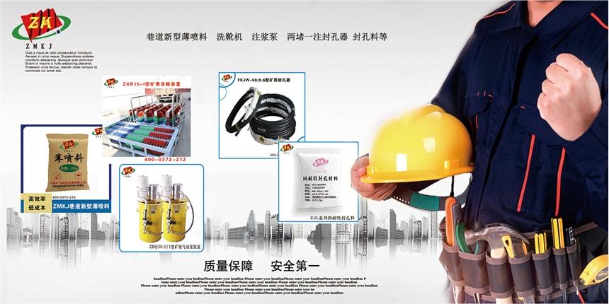 中煤科技ZCP-2F采煤機二次負壓降塵裝置 廠家除塵裝置