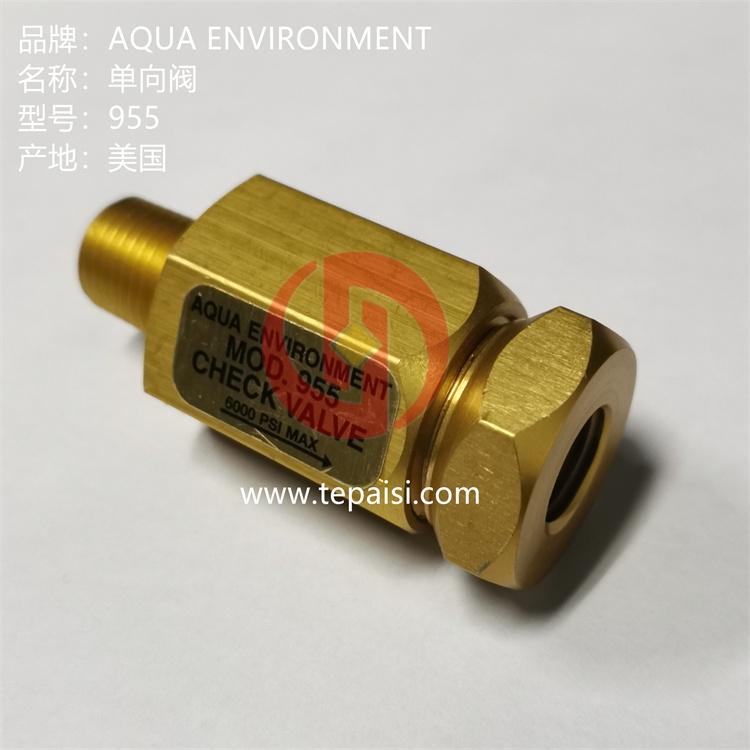 AQUA單向閥955現貨供應AQUA單向閥955大量庫存