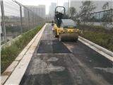 重庆小区沥青路面公司联系方式,重庆铺小区沥青路面公司哪家好