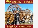 辽宁锦州,?#26639;?#26408;?#30424;?#27700;车,大型景区户外景观水车定做生产厂家