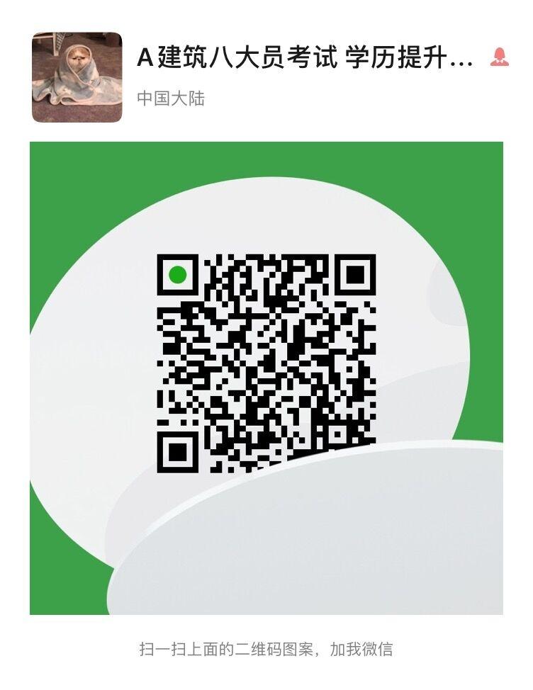 临沧地区安全员 质检员网上报名招生考试