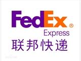 美国进口平板充清关香港一般贸易