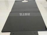 碳纤维医疗板供应商高品质碳纤维医疗板