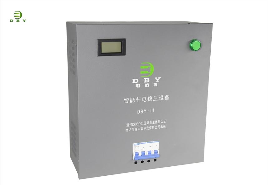 电倍优智能节电稳压设备工业三型