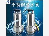 浙江丰球千赢网页登录网址耐腐蚀潜水泵QDX10-10-0.55B