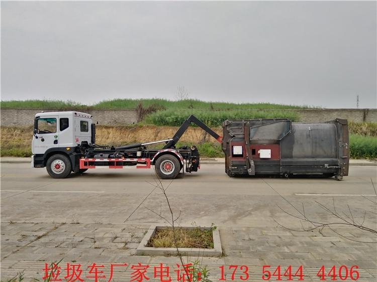 鶴崗垃圾車生產廠家
