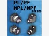 供應LPK070-MF2-16行星減速機廠家配套伺服電機專用減速器