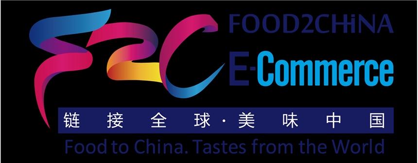 2021年广州进口食品博览会