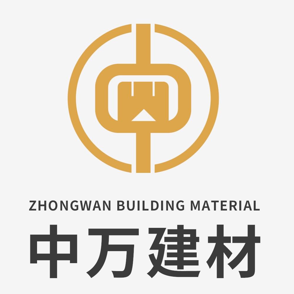 中万建材科技(杭州)有限公司