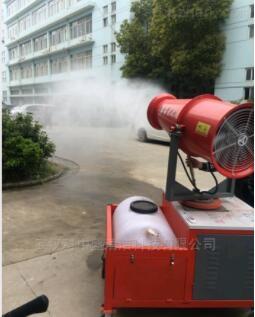 降塵噴霧機