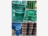 新闻咨询?#26412;?#21331;希柔性防水套管生产厂家