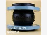 今日咨询广东橡胶软接头生产厂家(恭喜发财)