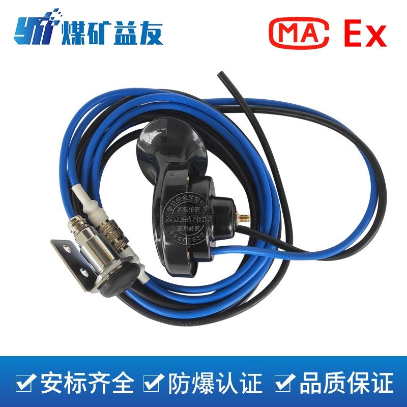西宁经久耐用DLEC1-24矿用浇封兼本安型电子喇叭