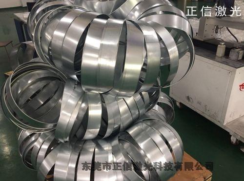 全自動鋼帶卷圓激光焊接機設備廠家
