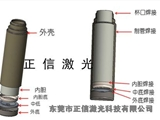 山東不銹鋼真空杯激光焊接機非標定制
