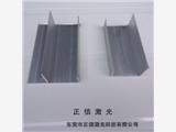 贵州铝合金车厢激光焊接设备正信报价