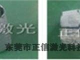 上海不銹鋼茶具餐具焊接機 激光焊接機價格實惠