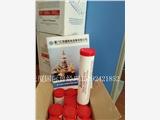 仙桃:VAL-TEX密封脂700+FTFE美国进口