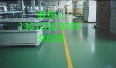绝缘胶皮绝缘地胶 绝缘胶板 配电房专用工业橡胶板 高压绝缘胶垫