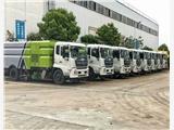 10噸掃路車供應商