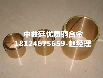 C27400铜材