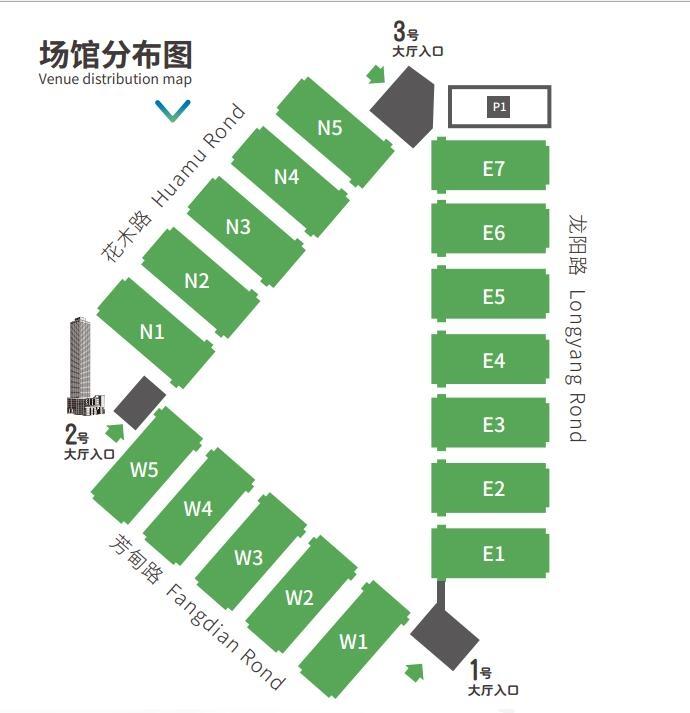 2019年中国上海化工展