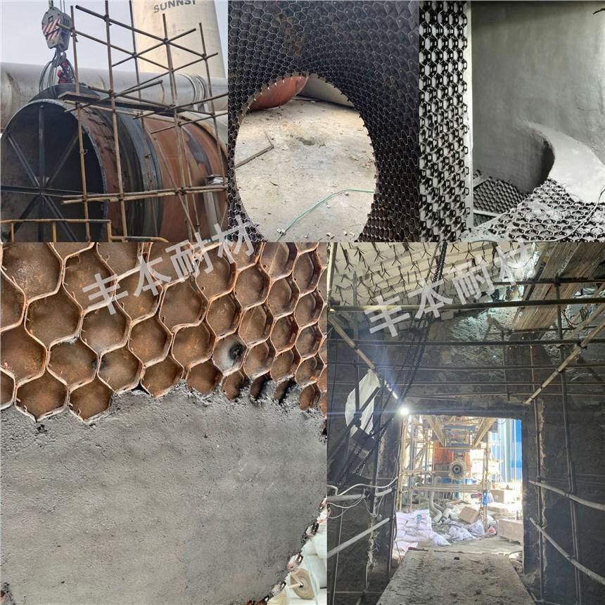 龜甲網陶瓷耐磨抗沖刷涂料