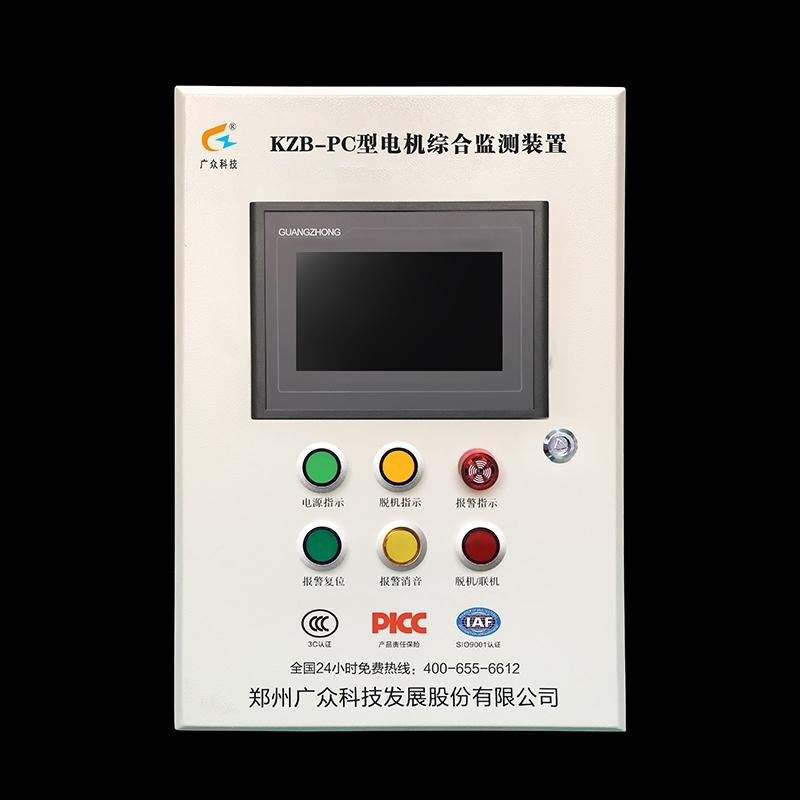 電機保護器監測裝置安裝的重要性