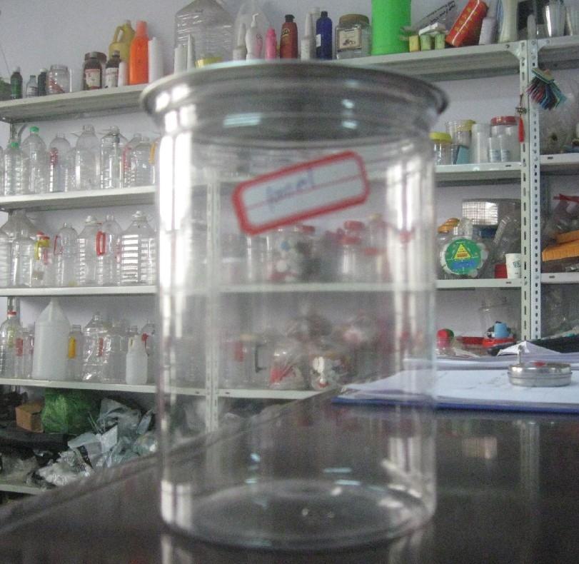 河南塑料制品廠易拉罐生產廠家透明pet干果瓶廠家