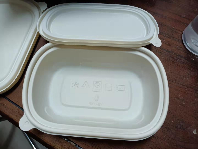 河南開封市吸塑包裝宏升化妝品內包裝廠家生產