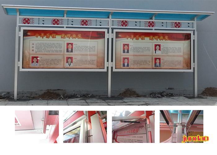 北京小区公示栏供应厂家