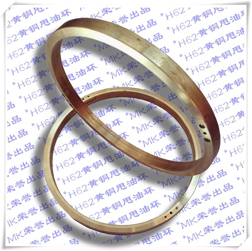 电机轴瓦油环厂家生产优质H62拉制黄铜材质甩油环品质好信誉高