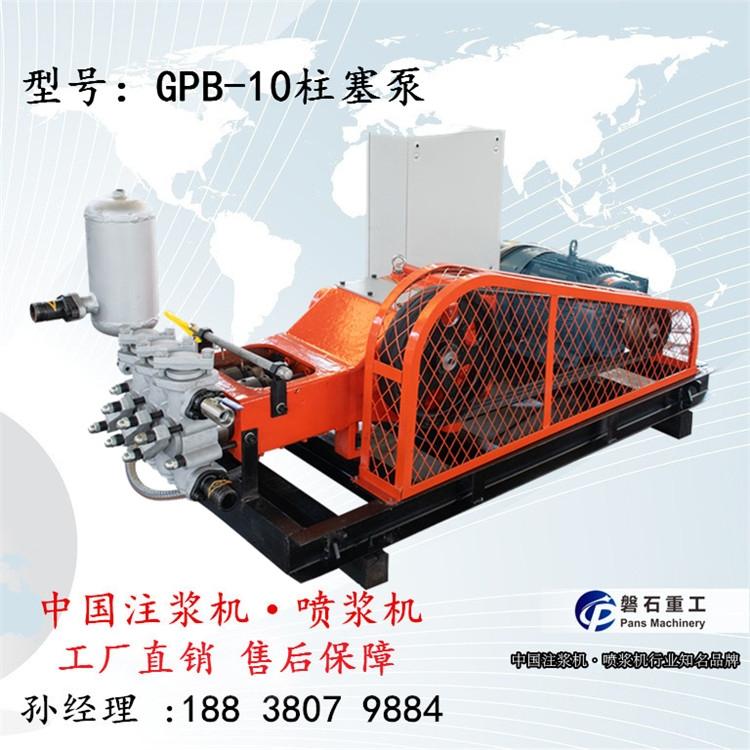 黑龍江哈爾濱膨潤土注漿機 GPB300大排量樁基注漿泵圖片