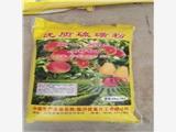 榮茂直供片狀 粉末狀硫磺粉質優價廉