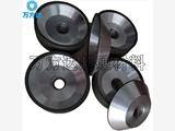 万方达加工定制树脂碗形金刚石砂轮 磨粉沫冶金砂轮