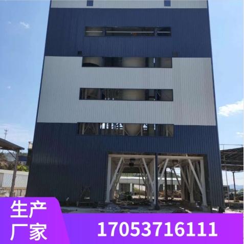 小灵通08C-873