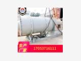 新闻:许昌三筒烘干机型号