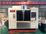 鲁南一机 厂家直销 VMC860加工中心 立式加工中心 三线轨 系统可选