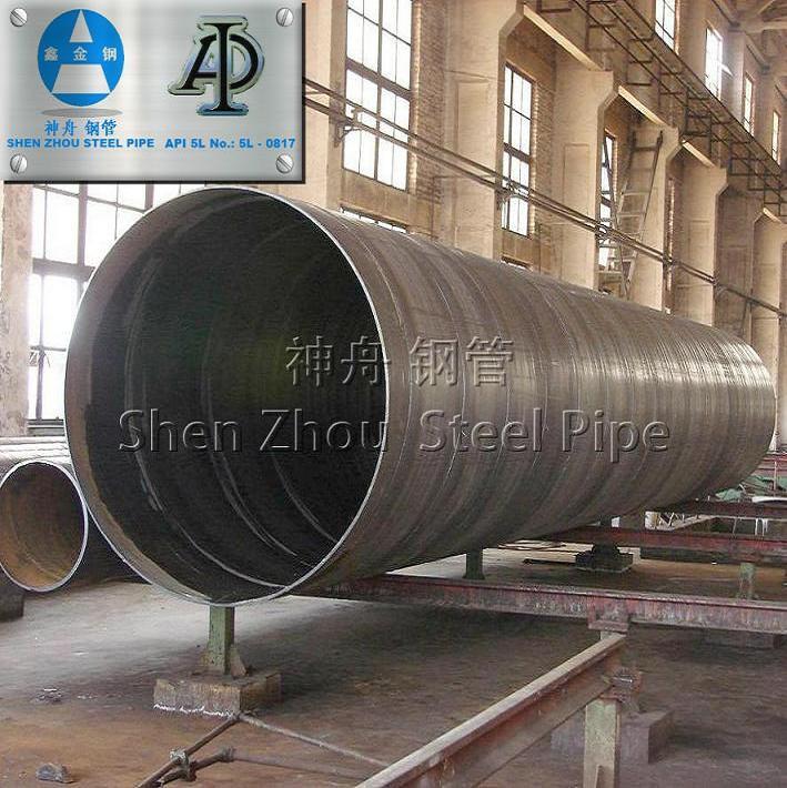 GB/T9711螺旋管 螺旋焊接管 供暖管道螺旋管 输气专用螺旋管
