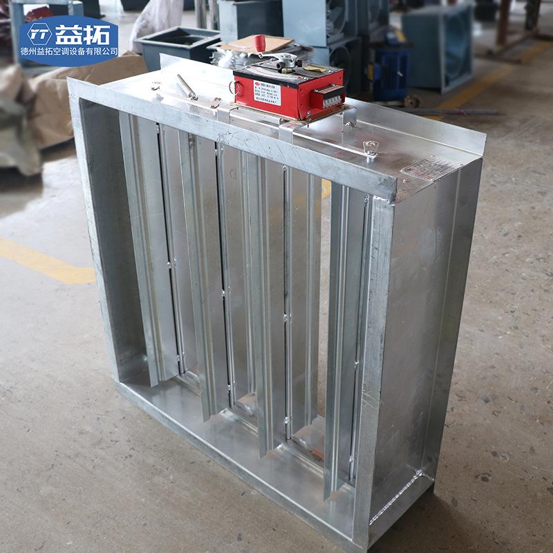 直銷3C認證消防排煙防火閥 鍍鋅板電動調節閥70度280度通風排煙閥
