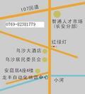 东莞龙丰电气工程万博manbetx客户端地址