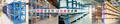 青岛优帕货架仓储设备有限公司