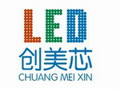 深圳市創美芯光電科技有限公司