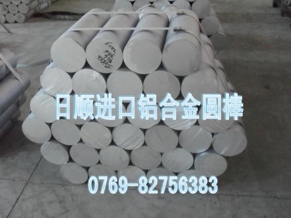 进口高耐磨模具铝板7075 芬可乐铝棒 美国高硬度铝合金价格