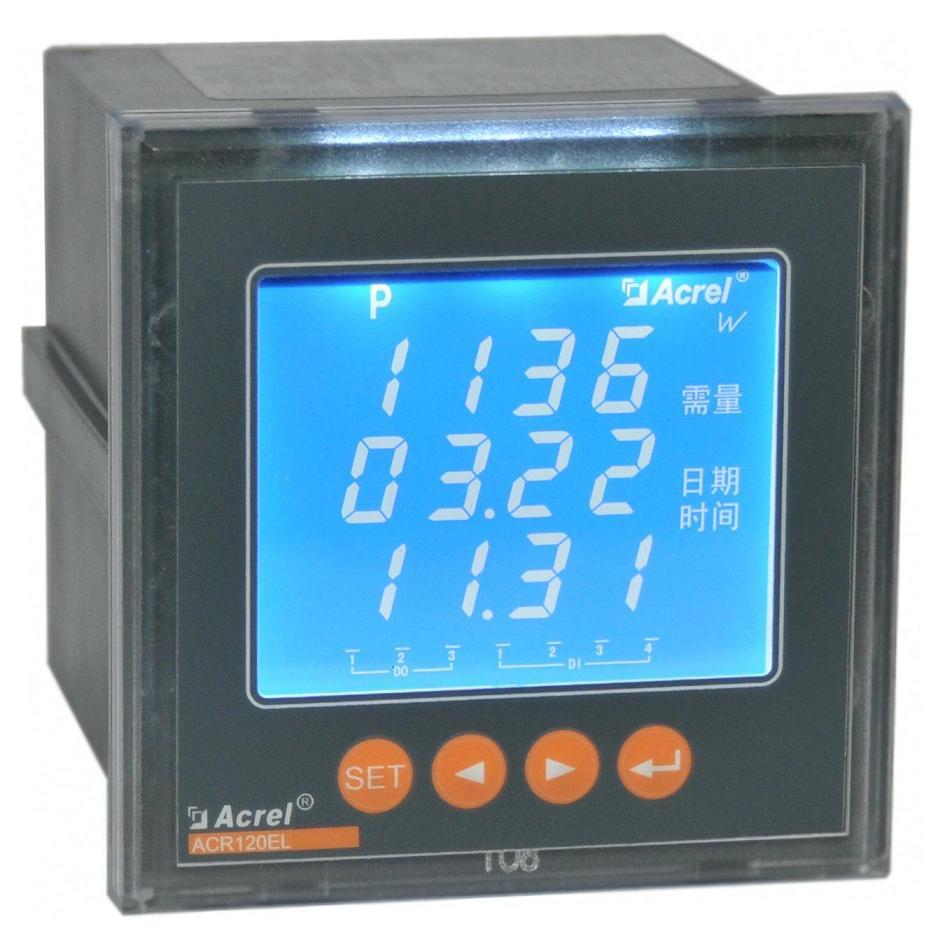 安科瑞多功能电能表ACR120E/CP双向智能电表